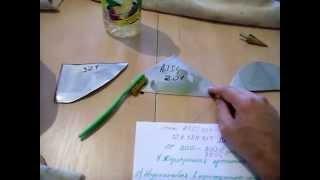 видео Обработка нержавеющей стали: цена в Москве