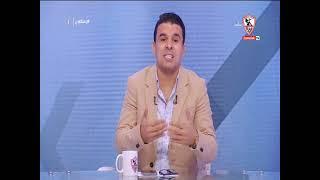 خالد الغندور: عدم رد وكيل فرجاني ساسي على رئيس النادي حتى الآن علامة استفهام ولكن احنا منتظرين