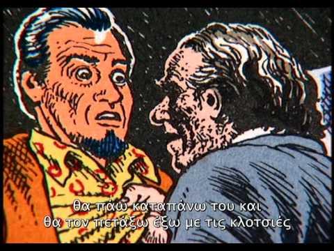 Bukowski: Born Into This (Documentary)