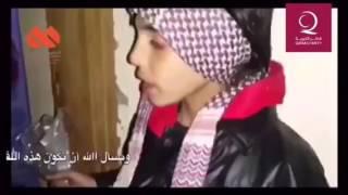 اول دخول لقطر الخيرية في مدينة مضايا المحاصرة