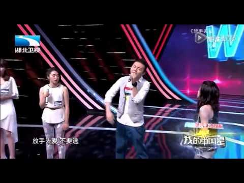 我的中國星_鄭如儀_李雪兒_放手...