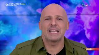 Καλό Μεσημεράκι   Χρυσή Τηλεόραση   17/01/2020