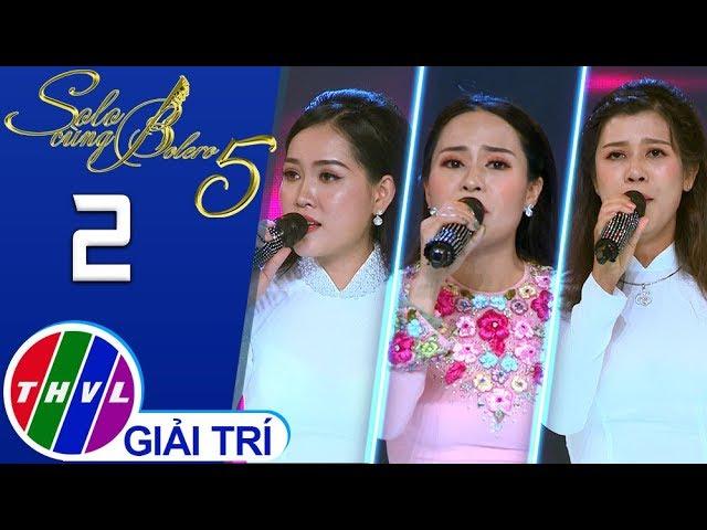 THVL | Solo cùng Bolero Mùa 5 – Tập 2[4]: Tuổi học trò – Ánh Linh, Hồng Thắm, Trúc Ly