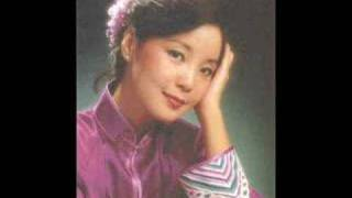 Dayung Sampan Teresa Teng