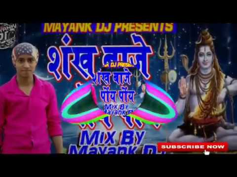 Shankh Baje Poy Poy Mix By Mayank Dj