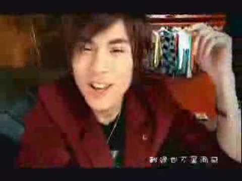 Клип Chen Yi - The