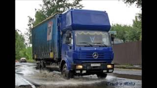 тюнинг грузовиков самодельные и переделанные