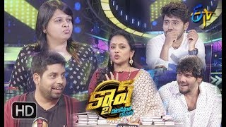 Cash | 7th April 2018    | Full Episode | ETV Telugu