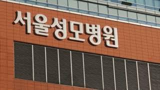 서울성모병원 2017