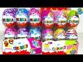 Киндер Сюрпризы Май Литл Пони и Барби сравнение двух коллекций Kinder Surprise My Little Pony Barbie mp3