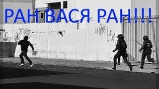 Музыкальный Клип [GTA5] Ран Вася Ран!