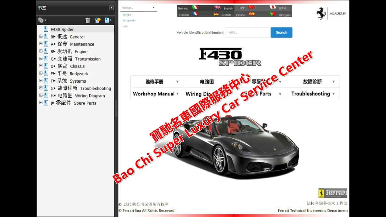 Ferrari F430 F430spider Workshop Manual  Repair Manual