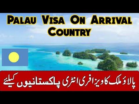Palau Visa Free Country For Pakistani-Indian || Way To America