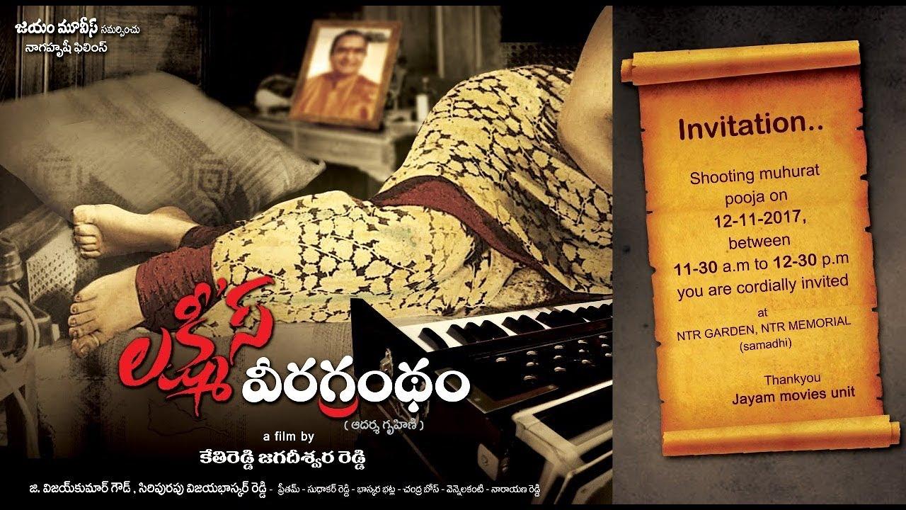 film-director-producer-kethireddy-jagadishwara-red