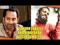 Fahadh Faasil And Vinayakan As Classmates In Rafi's Role Model Malayalam Movie - Filmyfocus.com