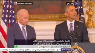 """الرئيس الأمريكي """"باراك أوباما"""" يقلد نائبه """"جو بايدن"""" وسام الحرية خلال تكريم بالبيت الأبيض"""