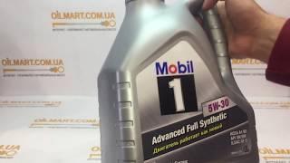 Моторное масло Mobil 1 5W-30 - Внешний вид упаковки 4 литра