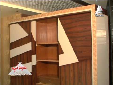 غرف نوم مودرن بتصميمات حديثة ومتميزة من شركة م/ ياسر العوضي للأثاث