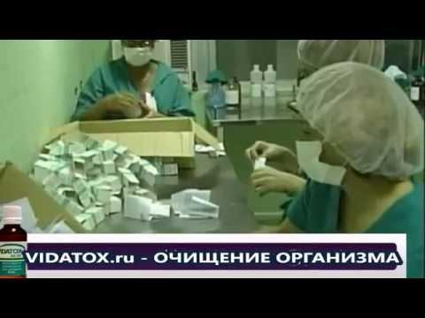 Острые респираторные заболевания, лечение, причины