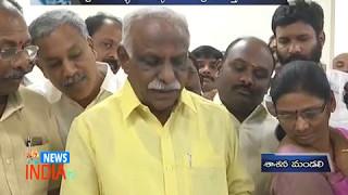 B.S Rajasimhulu (Dorababu) takes oath as MLC - INDIA TV Telugu