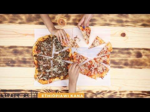 ፒዛ አሰራር  #How to make Ethiopian kids pizza