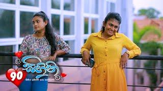 Sihini | Episode 90 - (2020-09-01) | ITN Thumbnail
