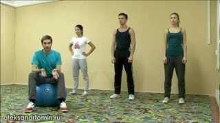 Лечение позвоночника. Вредные упражнения(Некоторые вредные для позвоночного столба упражнения в физической культуре и альтернативные им. Устранив..., 2012-06-09T19:44:31.000Z)