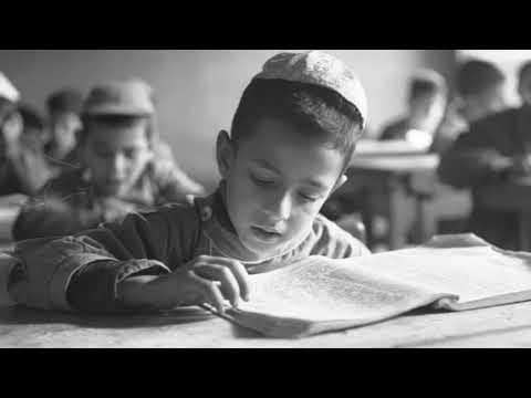 Music of Morocco : Traditional Jewish Music [5]