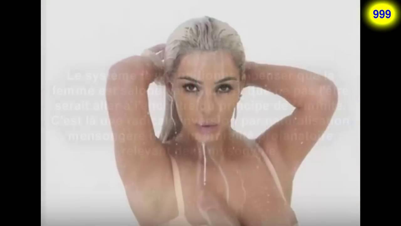 Fergie porno