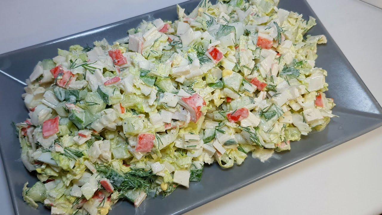 Пасха 2019: рецепты необычных салатов к праздничному столу