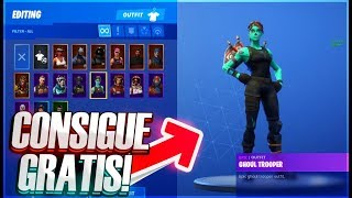 HOW TO GET FORTNITE CHETATED ACCOUNTS (FREE)😲