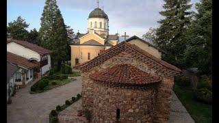 """Голям празник в Кремиковския манастир """"Св. Георги Победоносец"""" 2020"""