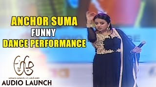 Anchor Suma Funny Dance Performance at A..Aa Audio Launch - Filmyfocus.com