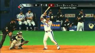2010.11.07 日本シリーズ第七戦 和田の気迫 thumbnail