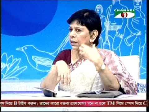 Bangla Talk Show: Tritiyo Matra Episode 4448, 10 October 2015, Channel i