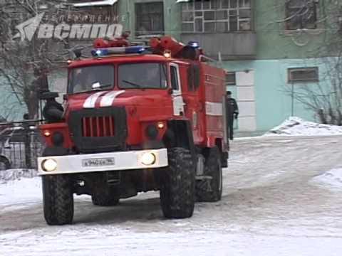 В ЦГБ Верхней Салды устранили условный пожар