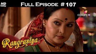 Rangrasiya - Full Episode 107 - With English Subtitles