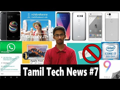 Sarahah DANGER, Mi 5X India, MIUI 9, LG V30, WhatsApp Verified, Intel 8th Gen - Tamil Tech News #7