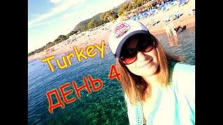 Турция в Октябре Кемер Гейнюк Четвертое утро в отеле Transatlantik Hotel Spa 5