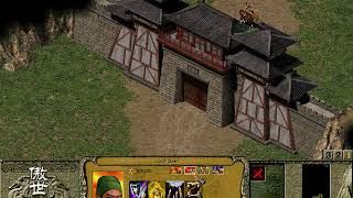 Three Kingdoms Liu Bei P6: Lord Guan's loyalty and honor