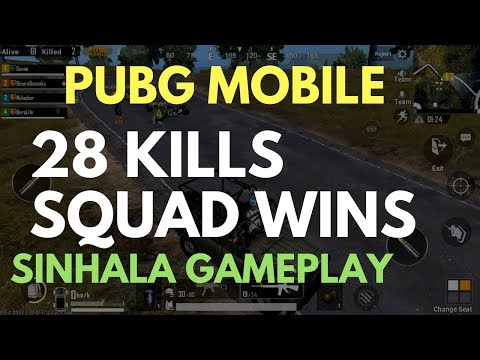 28 Kill Squad Win | Chicken Dinner | PUBG Mobile | Full Gameplay Sinhala/ සිංහල | Ep. 02