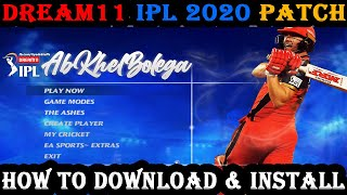 How To Download & Install Dream11 IPL 2020 Patch For EA Sports Cricket 07 in Urdu/Hindi