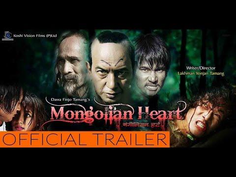 "New Nepali Movie - "" Mongolian Heart"" || Latest Nepali Movie 2016 New"