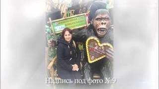 русский язык слайд шоу Моя работа 25323