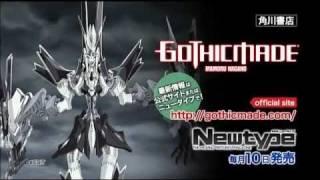 Gothicmade trailer #3