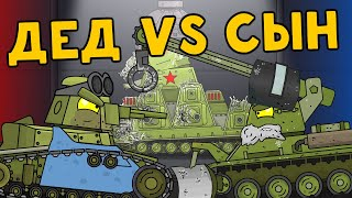 Grandpa against Son T-18. Cartoons about tanks