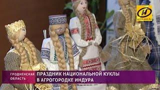 Мастер класс по изготовлению традиционных белорусских игрушек