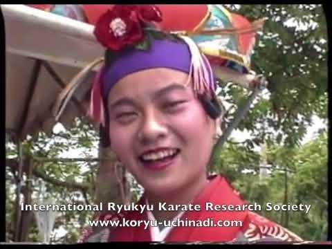1991 Okinawa Visit