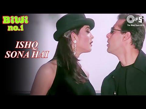 Ishq Sona Hai - Biwi No. 1 | Salman Khan & Sushmita Sen | Shankar Mahadevan & Hema Sardesai