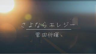 今回GtのGassyと共作です 【Gassy】 https://www.youtube.com/channel/U...